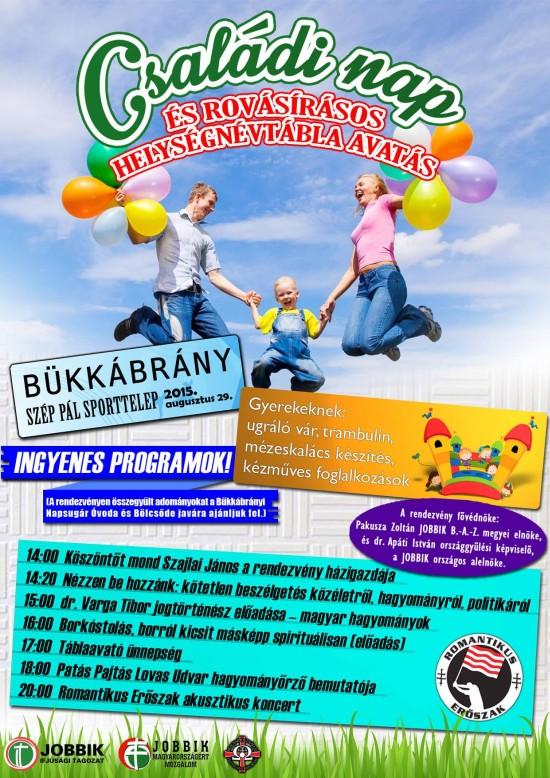 20150829_bukkabrany_k.jpg